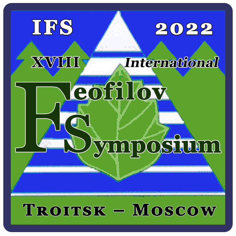 IFS 2022